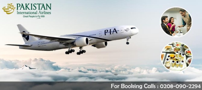 Great People to Fly With | Pakistan International Airlines