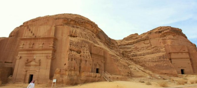 Historical Places To Must Visit In Saudi Arabia