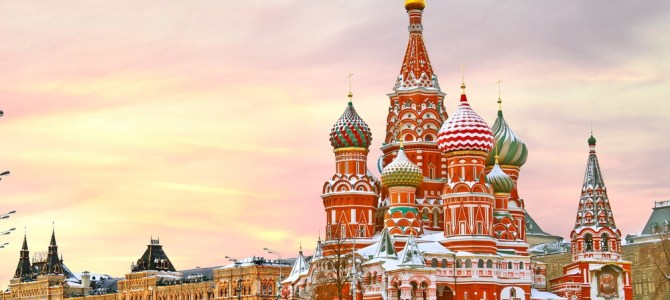Things To Know About Russia | Russia Travel Guide