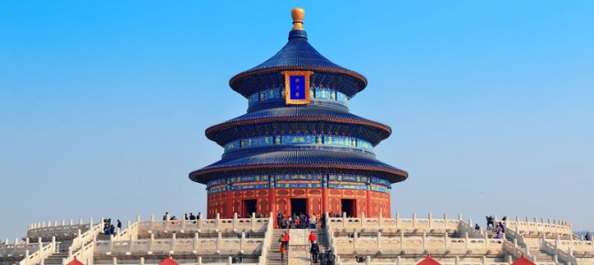 Top 3 Cities To Visit In China