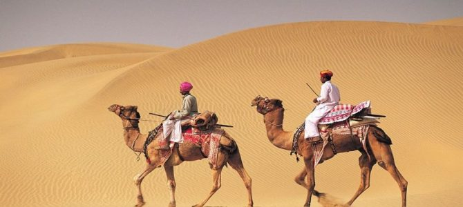 Rajasthan History and Places of Interest