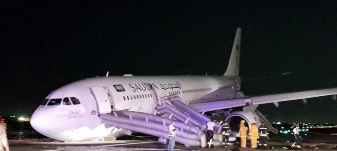 Saudi Airline Plane Crash In Jeddah