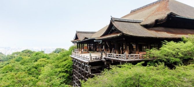 Tourism Places To Visit In Japan