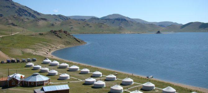 Mongolia Travel Attraction