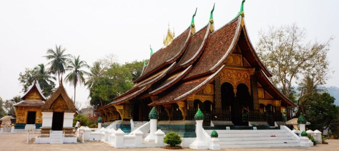 Tourism Places To Visit In Laos