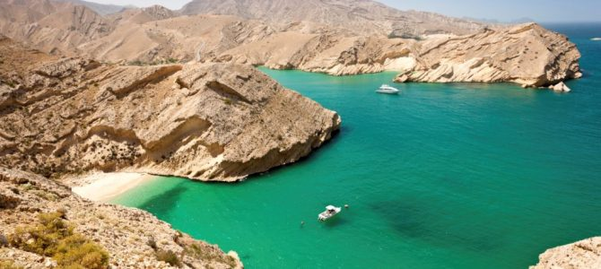 Most Beautiful Travel Attraction To Visit In Oman