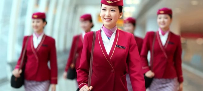 China Southern to leave SkyTeam in January 2019