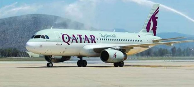 Qatar Airways To Start Doha-Davao Route on 18 June