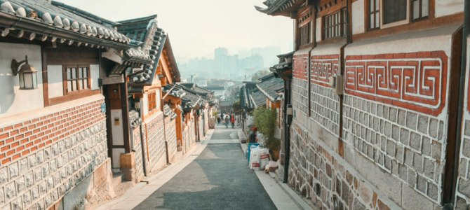 Cheap Flights To South Korea