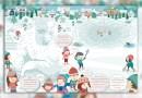 เกมเทศกาลหิมะซับโปโร