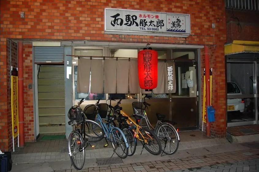 ristorante a Kagoshima