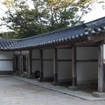 Traditional Korean house 2