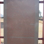 It has become a custom in Mexican World Heritage Sites to add a description in the native language of the monument. Although few people besides scholars can actually read the language, the inscription is done as a way to honor the original people who built these monuments.