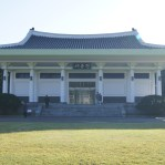 A small museum showing King Sejong's accomplishments. This is very small compared to the Sejong museum in central Seoul.