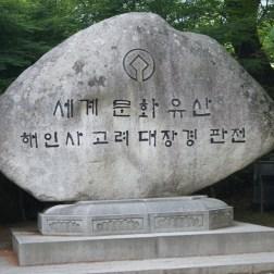 UNESCO nod
