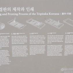Tripitaka 3