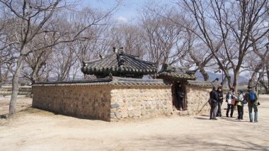 Maybe if you will get a hanok style house!
