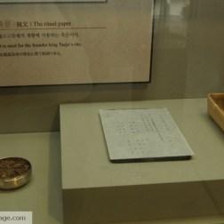 Taejo Scripts