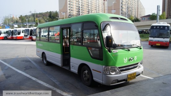 """Tiny """"Town Bus"""" From Mokpo to Yeong"""