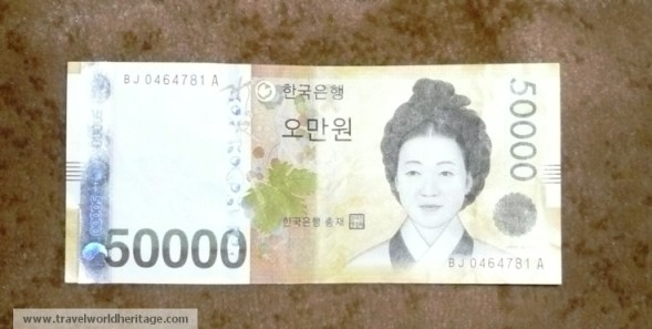 50,000 Won Note - South Korea