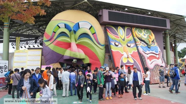 Nice Door - Andong Mask Festival