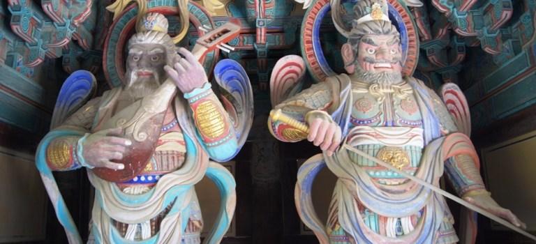 UNESCO Monday #15: Four Heavenly Kings at Bulguksa