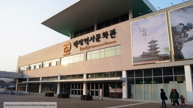 Baekje Cultural Complex Buyeo Museum