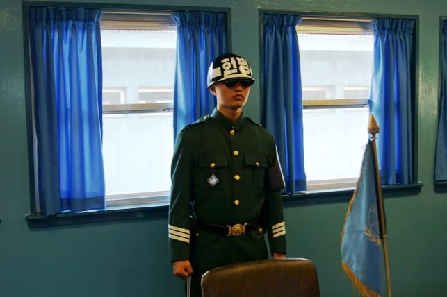 Korea DMZ