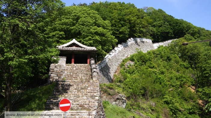 Stunning view Namhansanseong