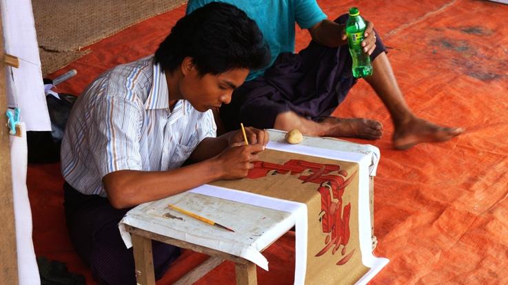 Sand paintings in Bagan