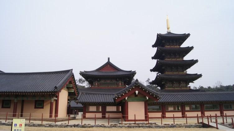 Buyeo Complex