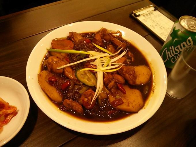 Korean Food - Andong Style Jjim Dak