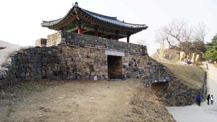 Konju Gongsanseong