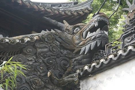 Stone Dragon at Yu Gardens