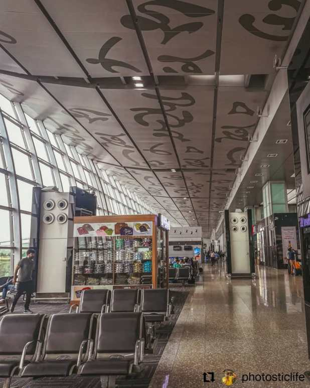 Dumdum Airport, Kolkata