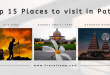 Top 15 Places to visit in Patna