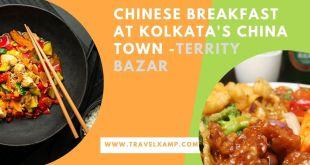 Chinese breakfast at Kolkata's China town -Territy Bazar