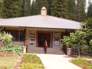 Lāna'i Culture & Heritage Center
