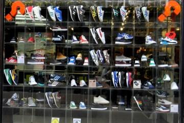 trkačka prodavnica