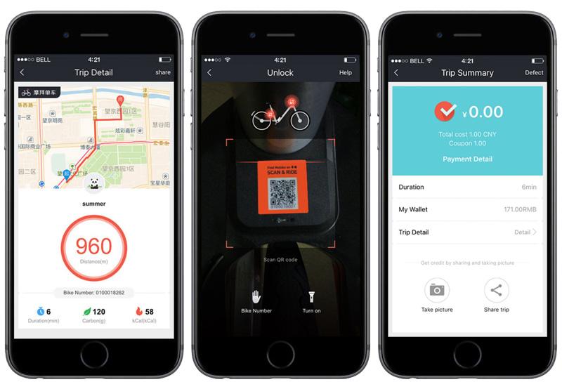 Mobike-App-Screenshots.jpg