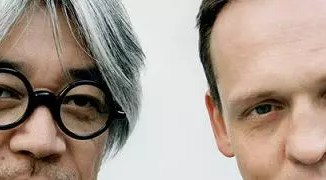 A picture of Noto and Sakamoto