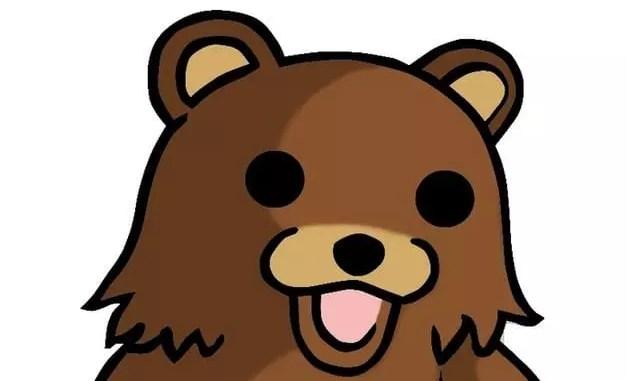 A picture of pedobear