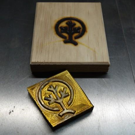 brass_stamp2