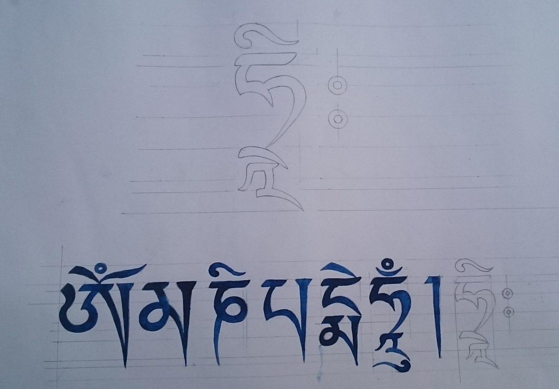 Aveloketishvara Mantra