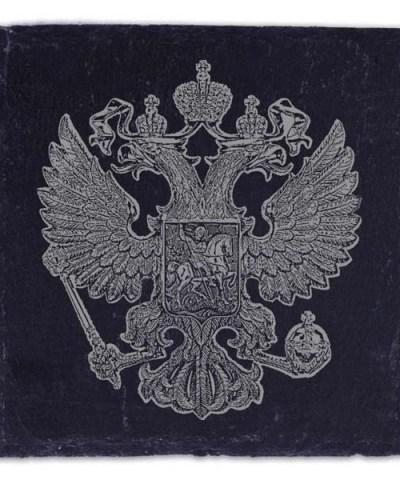 Schieferplatte Untersetzer mit Gravur Wappen