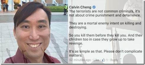 Riposte to Calvin Cheng's defence of UA