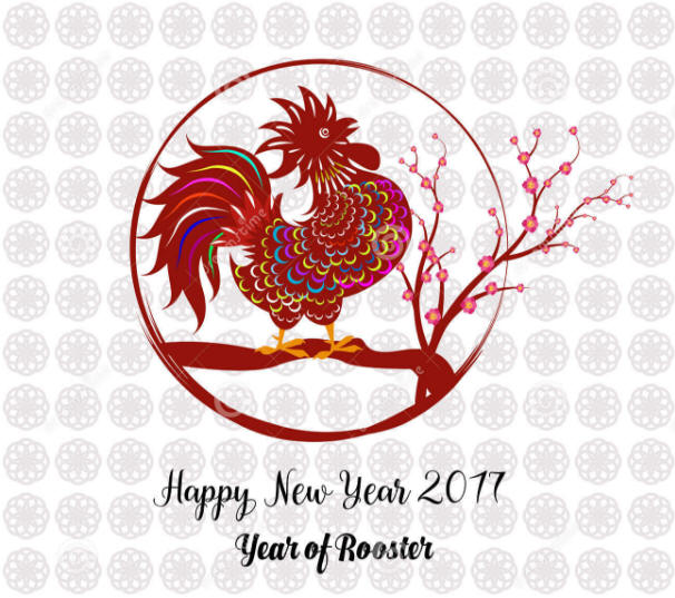 Wishing all our Chinese readers a Prosperous & Happy Lunar New year