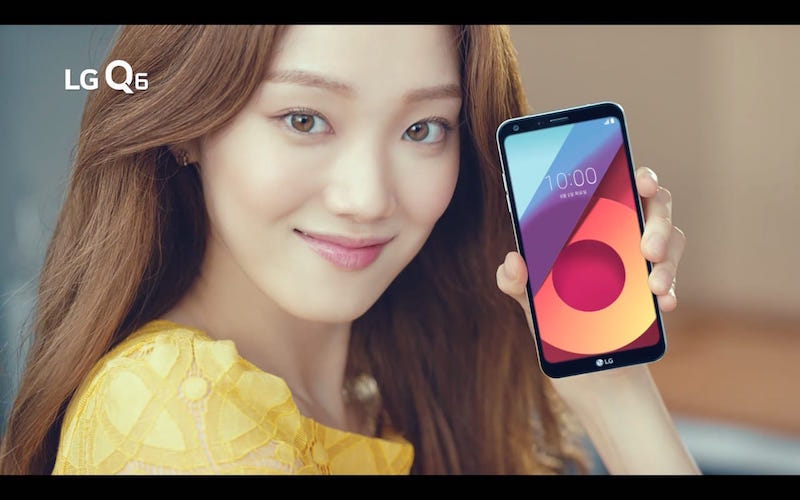 Lee Sung Kyung shows the magic of LG Q6_photo1