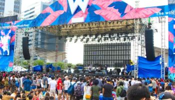 Optimized-Filinvest_Wanderland all set for 2nd year_photo