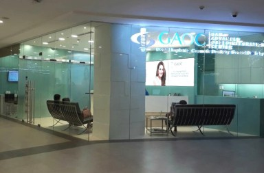 GAOC Introduces Another Innovation to the PH: Digital